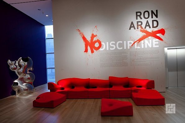 Дизайн от Рона Арада