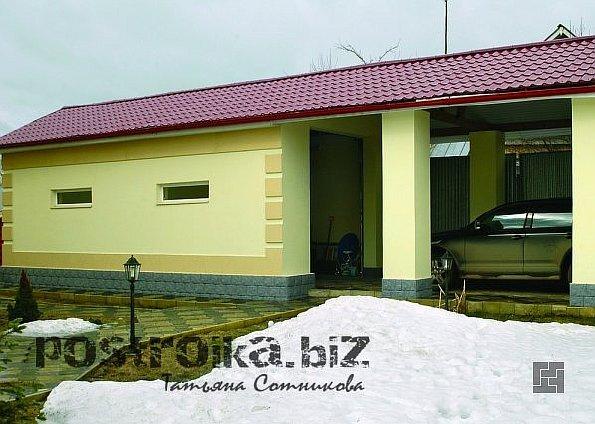 Защитные постройки для машины