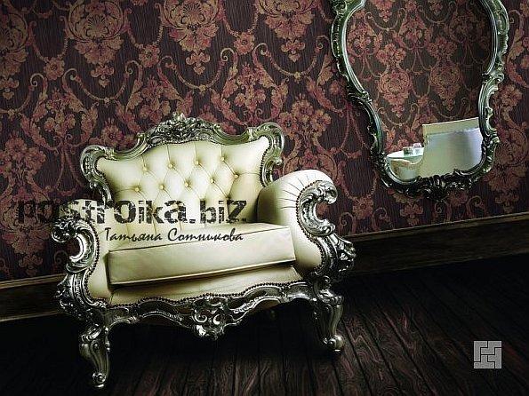 Королевский шарм на стенах