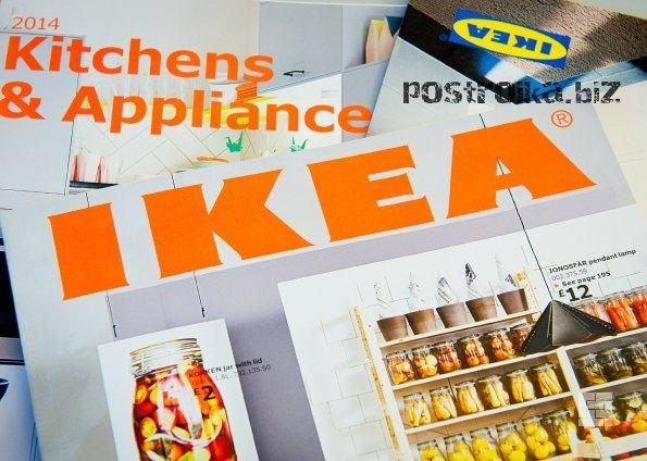 Товары для дома от IKEA