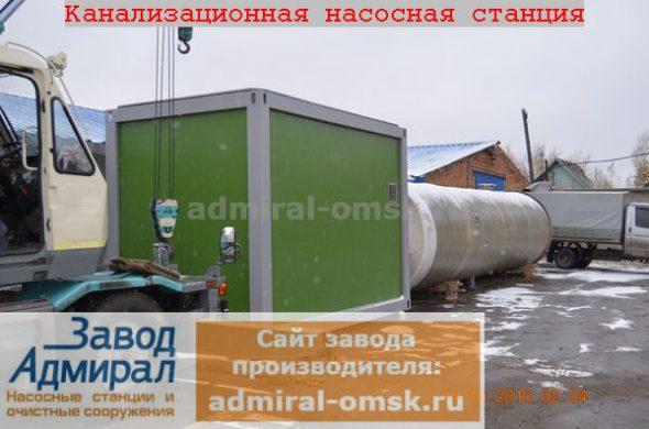 насосная станция сточных вод