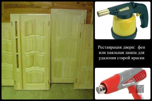 Как отреставрировать дверь из двп