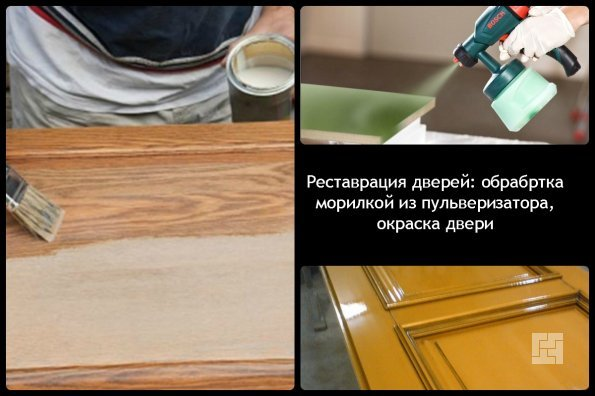 Окрашивание и лакирование двери при реставрации