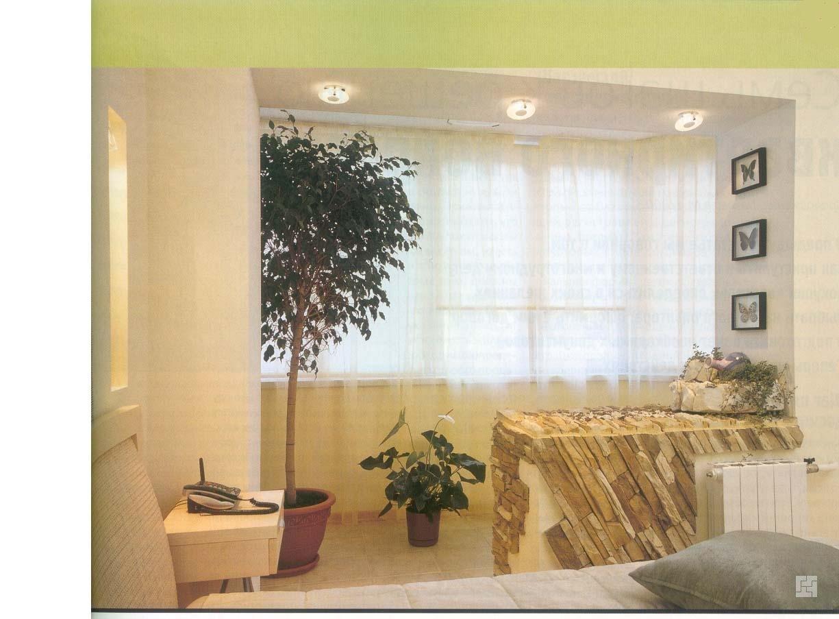 Интерьер балкона фото1745.