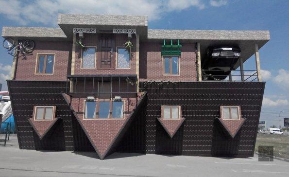 перевёрнутый дом