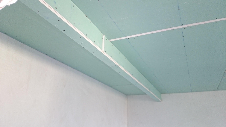 Бортик в потолке из Гипсокартона Потолки из гипсокартона 9
