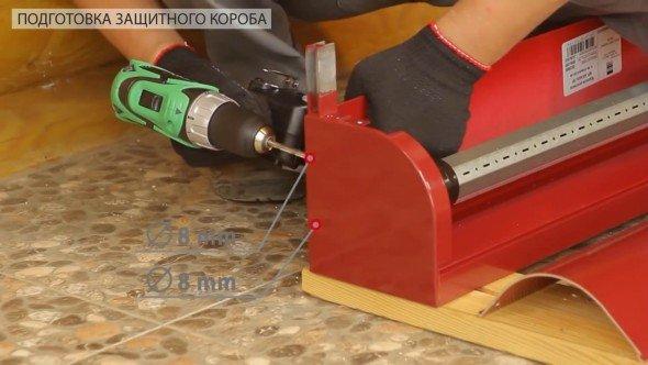 Сверление отверстий для элементов крепежа рольставен
