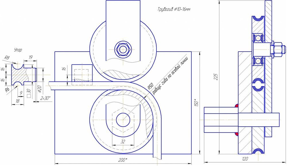 Как сделать трубогиб для профильной трубы чертежи