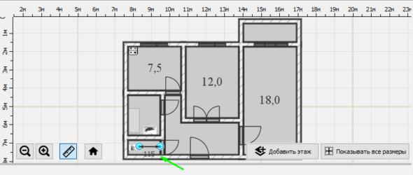 Измерение длины комнаты линейкой в программе