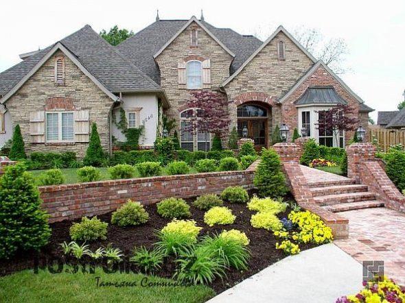 Дом на озеленённом участке