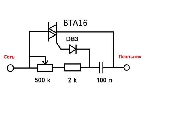 Схема подключения регулятора к цепи
