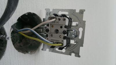 Монтаж встроенного выключателя