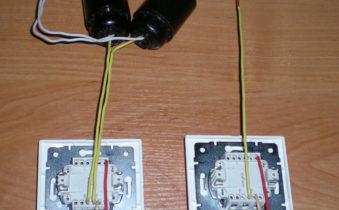 Перекрёстный выключатель