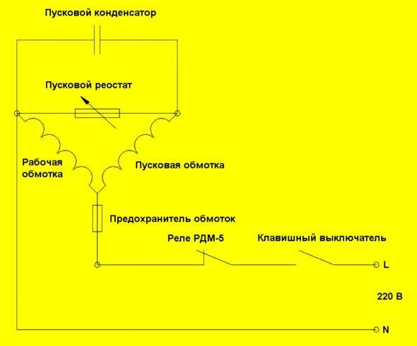 Схема электрической цепи
