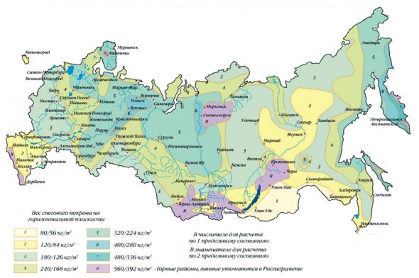 Районированная карта снеговых нагрузок