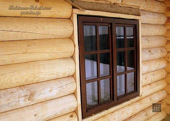 Если установка окна в сруб не представляет для вас трудности, то вы крутой профи!