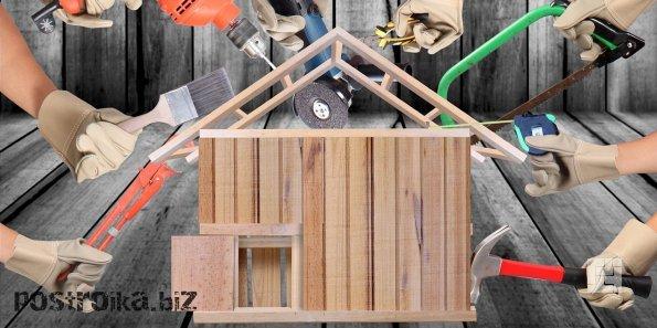 Строительство домов: с чего начать и как качественно продолжить
