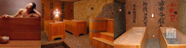 Традиционные японские бани