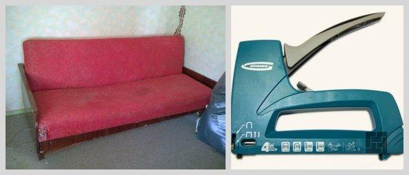 обшивка старого дивана