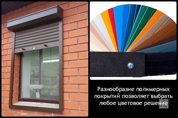 разнообразие полимерных покрытий позволяет выбрать любое цветовое решение