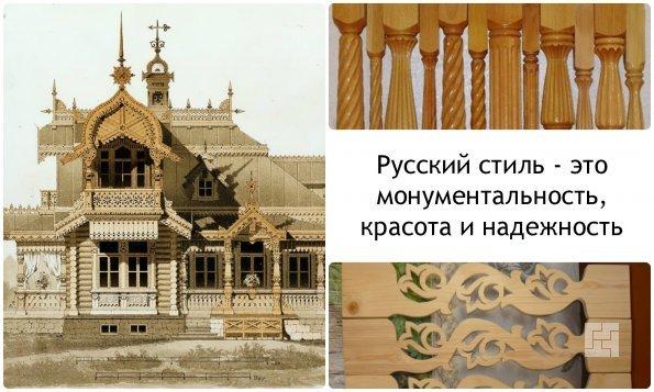 красота и монументальность крыльца в русском стиле