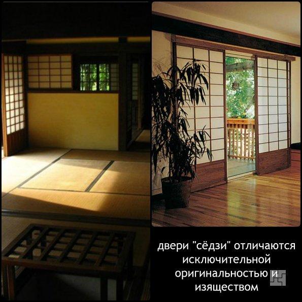 """двери """"сёдзи"""" отличаются исключительной оригинальностью и изяществом"""