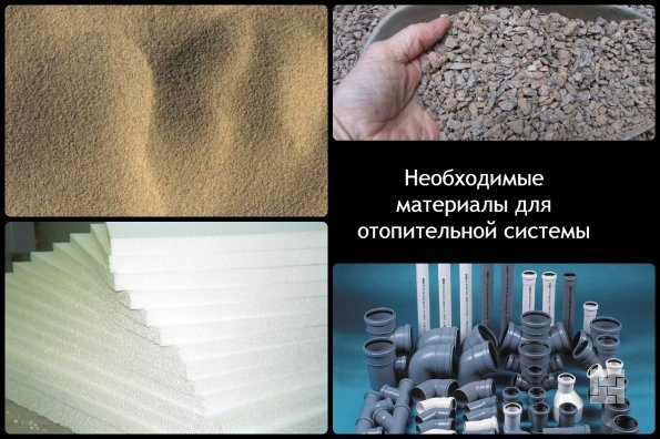 Для обустройства системы нужны: песок, щебень, плиты из полистирола, трубы, кирпич