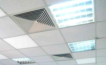 Самостоятельный расчет и монтаж потолка Армстронг