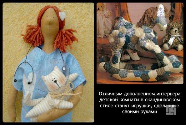 Самодельные игрушки для детской комнаты в скандинавском стиле