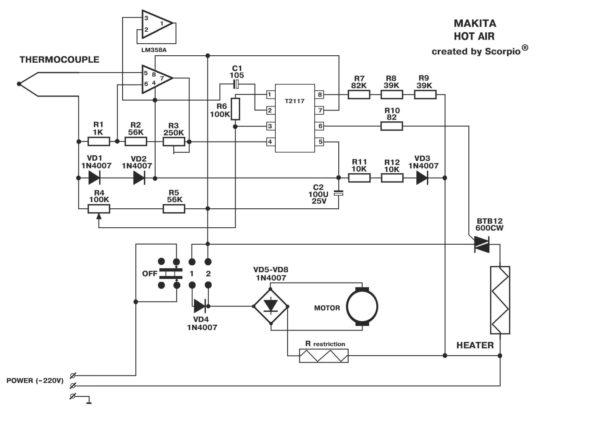 Схема строительного фена Makita