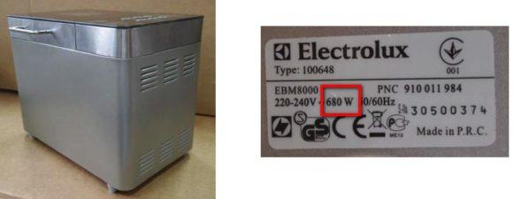 Указание мощности электроприбора