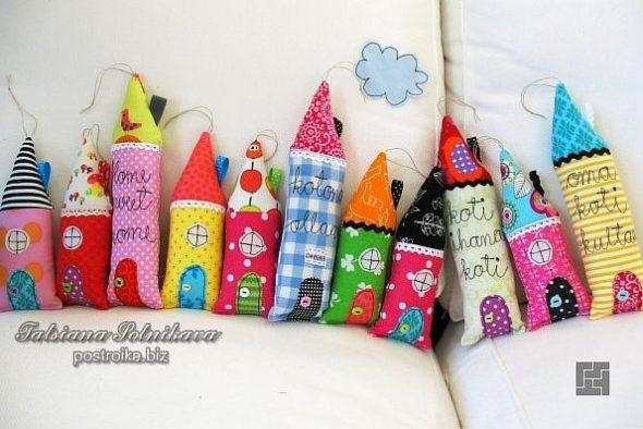 Маленькие детские подушки