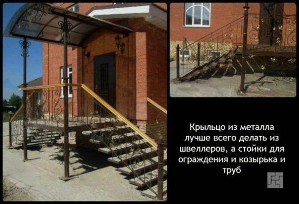 Лестница из металла с козырьком из поликарбоната