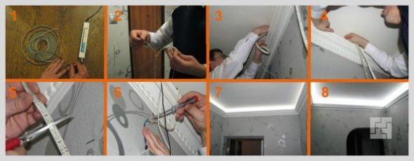 Монтаж светодиодной подсветки потолка своими руками