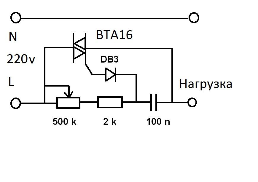 Схема печатной платы регулятора мощности фото 700