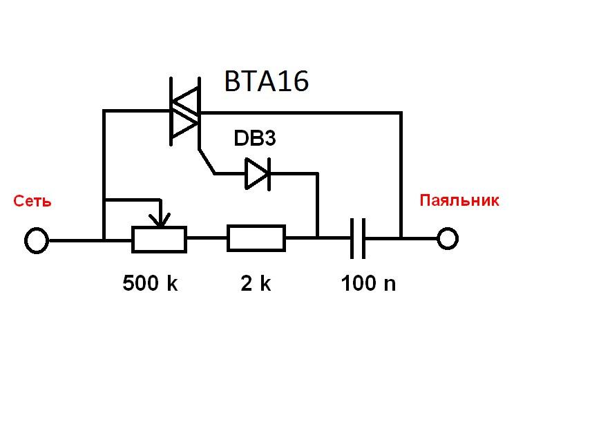 Bta16 600 схема регулятора фото 154