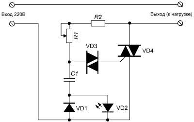 Схема регулятора мощности со светодиодным индикатором