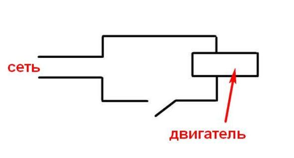 Схема подключения цепи
