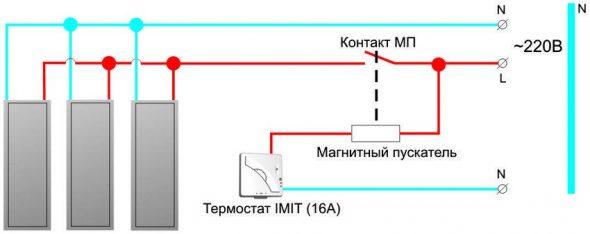 Пример схемы для подключения нескольких обогревателей