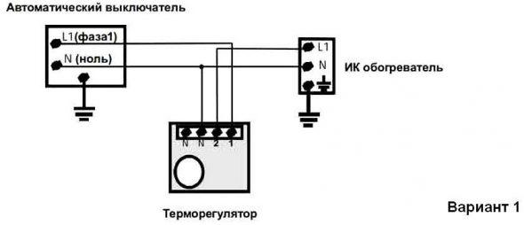 Схема подключения регулятора к одному обогревателю