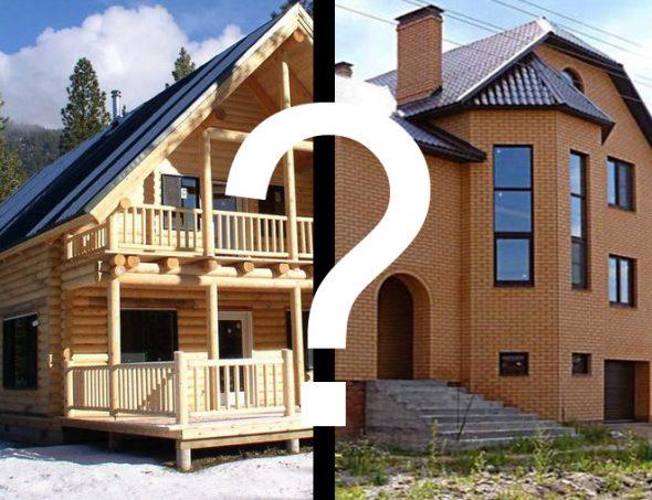Дом из дерева или кирпича