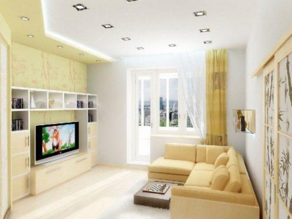 Вариант освещения гостиной 18 кв. м