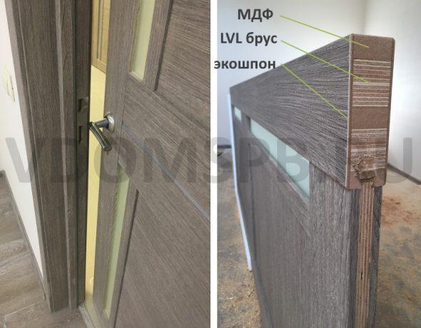 Материалы применяемые для изготовления видны на торце дверного полотна