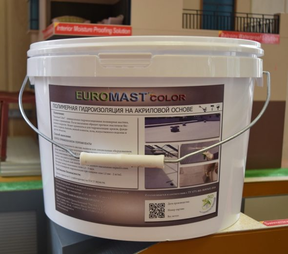 Euromast Color
