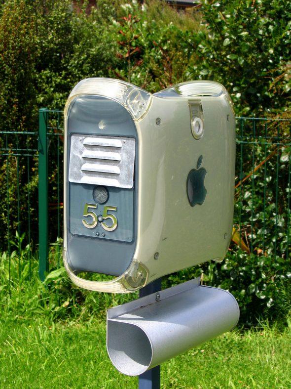 Почтовый ящик с дополнительным отделением