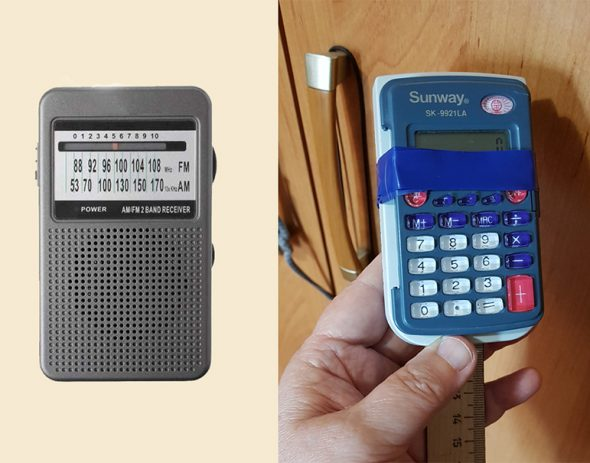 Простейший металлодетектор из калькулятора