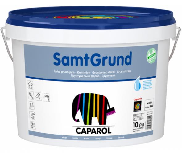 Краска SamtGrund