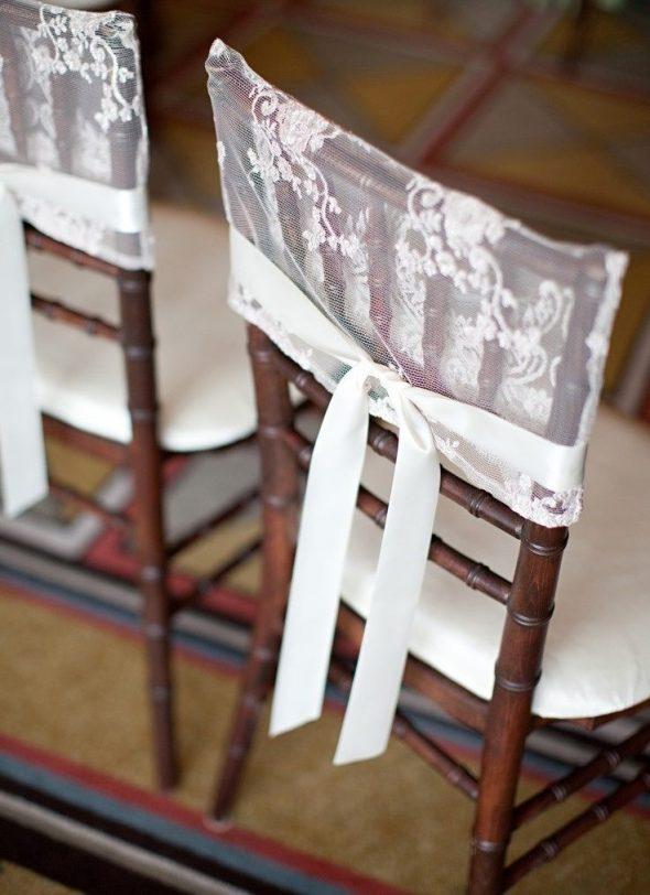 Чехол на стуле