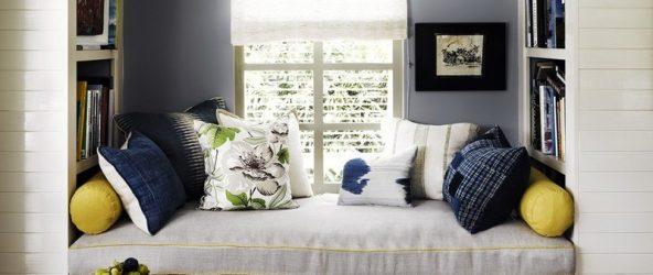 Уютное место для чтения у окна
