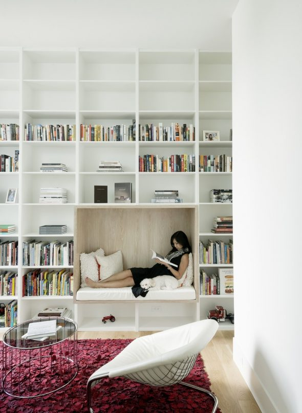 Место для чтения